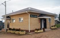 строить магазин город Хабаровск