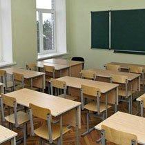 отделка школ в Хабаровске
