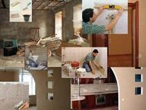Все виды общестроительных работ, строительно-монтажных работ, ремонтных отделочных работ в Хабаровске